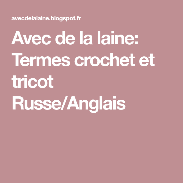 Terme tricot russe