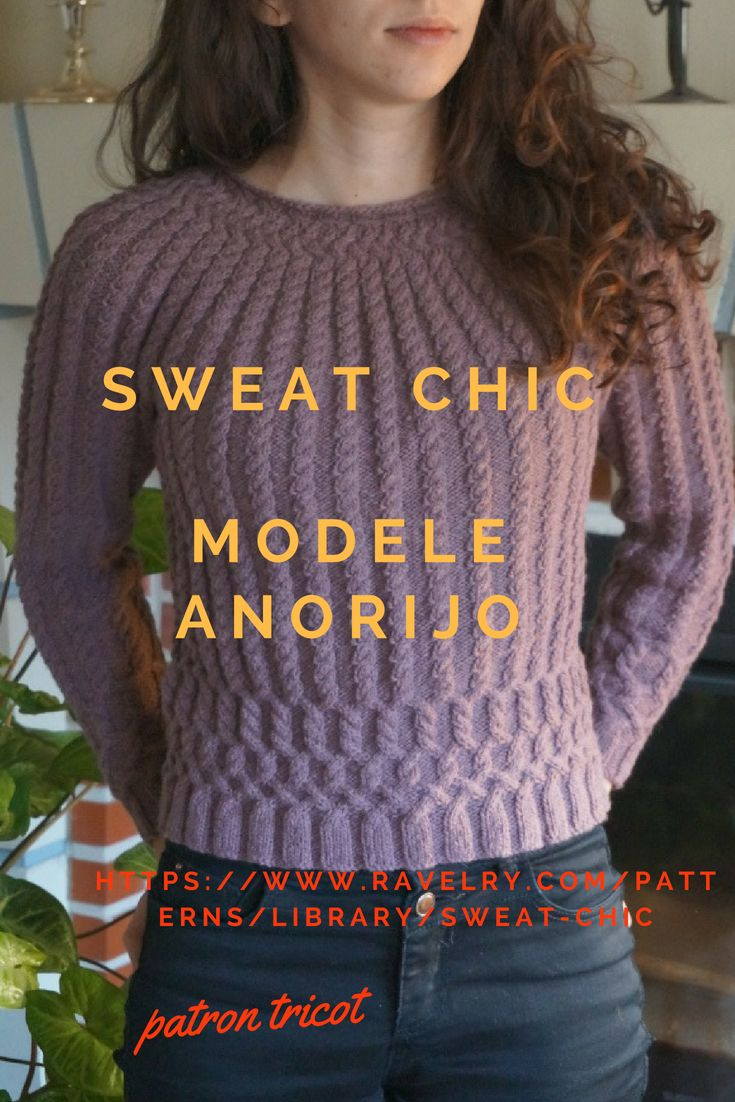 Modele tricot chic